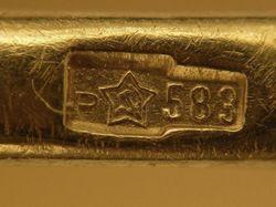 Советская 585 проба