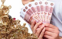 Цены на лом золота 585 пробы