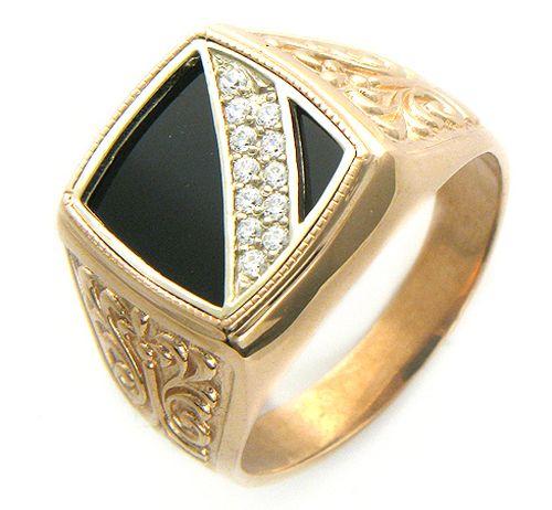 Выбираем перстень