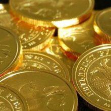 Золотые монеты с Георгием