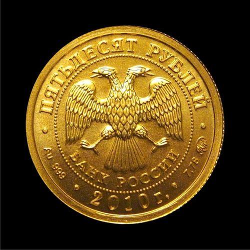 Инвестиционная монета из золота 2010