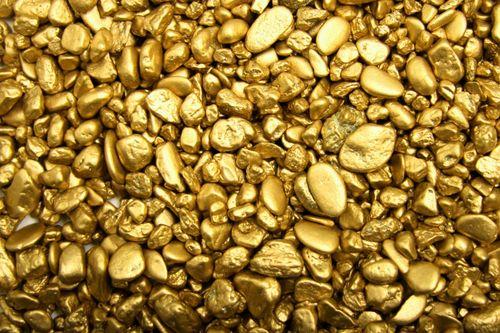 Золото в добытом виде