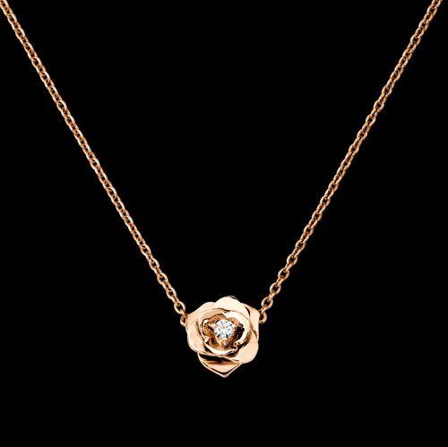 Подвеска из розового золота