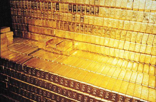 Приобретение золотых слитков