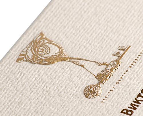 Золотая печать шелкография