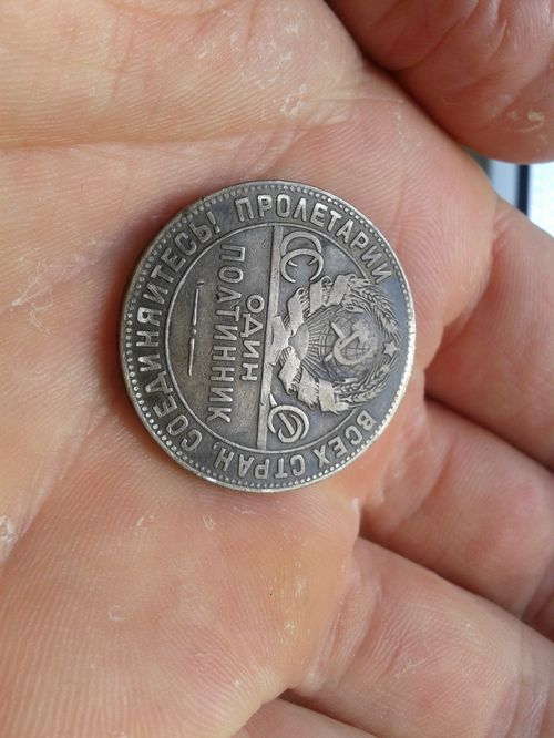 Монетка на ладони